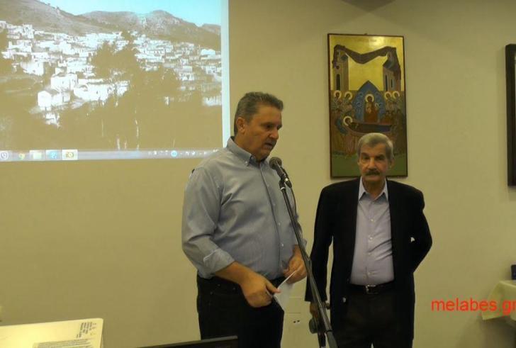 Μέλαμπες -Εκδήλωση παρουσίασης ιστορικών στοιχείων αφιερωμένη στο Γιάννη Γ. Χριστοφοράκη