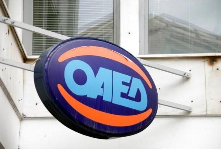 Έρχονται 24.000 νέες θέσεις εργασίας από ΟΑΕΔ και υπουργείο Εργασίας