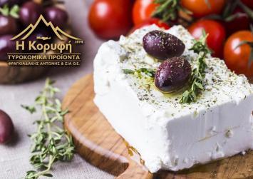 Η καθημερινή κατανάλωση τυριού μπορεί να κάνει καλό