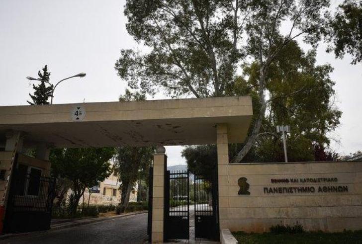 Μαχαίρωσαν φύλακα στην Πανεπιστημιούπολη