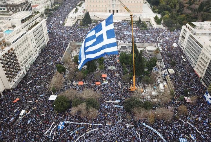 Φρούριο η Αθήνα για το συλλαλητήριο ενάντια στην συμφωνία των Πρεσπών