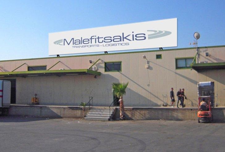 """Η μεταφορική εταιρεία Μαλεφιτσάκη στηρίζει έμπρακτα """"ΤΟ ΜΕΛΛΟΝ"""""""
