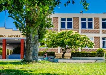 Ανακοίνωση για την σχεδιαζόμενη μετατροπή του ΤΕΙ Κρήτης σε πανεπιστήμιο