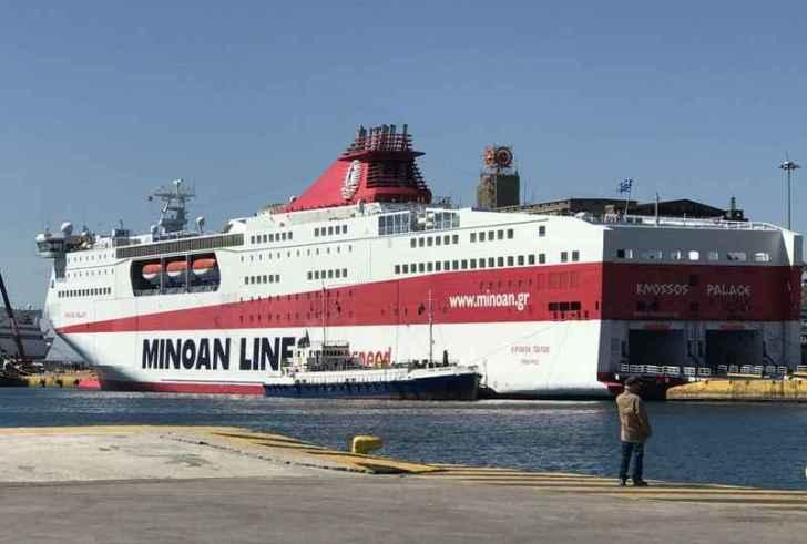 Μινωικές Γραμμές: Αλλάζει και πάλι το σημείο πρόσδεσης των πλοίων