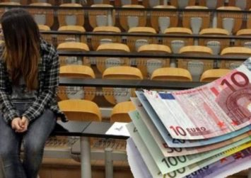 Πανελλαδικές 2019: Ποιοι δικαιούνται επίδομα 350 ευρώ – Διαβάστε πώς θα το λάβουν
