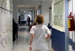 Πρόσληψη προσωπικού σε νοσοκομεία της Κρήτης
