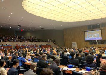 Η  Περιφέρεια Κρήτης στο διεθνές φόρουμ του ΟΗΕ για τη βιώσιμη ανάπτυξη