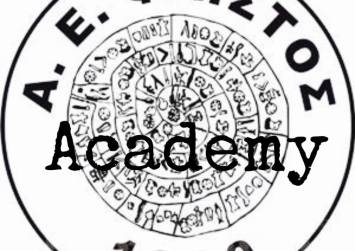 "O ""Βέλγος"" υπεύθυνος ακαδημιών της Α.Ε. ΦΑΙΣΤΟΥ"