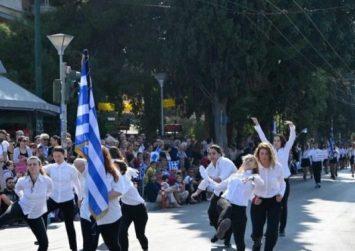 Εξοργίζει το βίντεο με τις «μαθήτριες» που ξεφτιλίζουν το θεσμό της παρέλασης!
