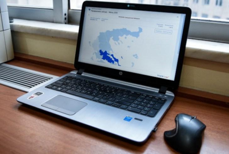 Η ανατροπή με τις νέες ταυτότητες -Οι πολίτες θα κάνουν εξουσιοδοτήσεις ηλεκτρονικά