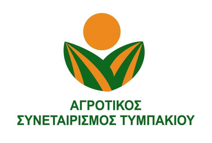 Τυμπάκι: Ενημέρωση για την «Θρέψη της ελιάς και τη διαχείριση των φυτικών υπολειμμάτων»