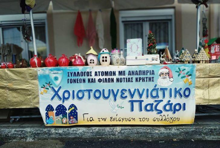Ξεκίνησε το Χριστουγεννιάτικο παζάρι ΑμεΑ στο Τυμπάκι