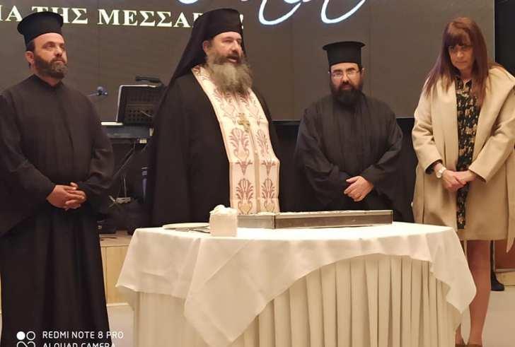 """Έκοψε την πίτα του το """"ΜΕΤΟΧΙ"""" Τυμπακίου (φώτο)"""
