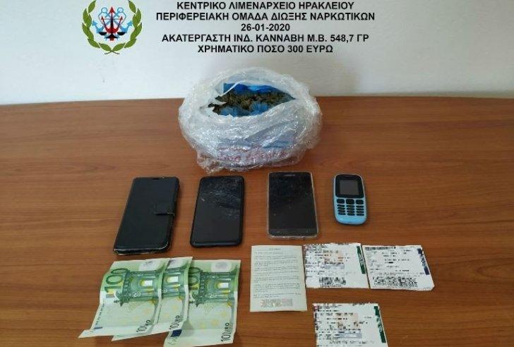 """Ηράκλειο: Κατέβηκαν από το καράβι """"φορτωμένοι"""" με ναρκωτικά"""