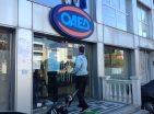 Voucher ανέργων πτυχιούχων του ΟΑΕΔ 30 - 45: Από σήμερα η ενεργοποίηση των επιταγών