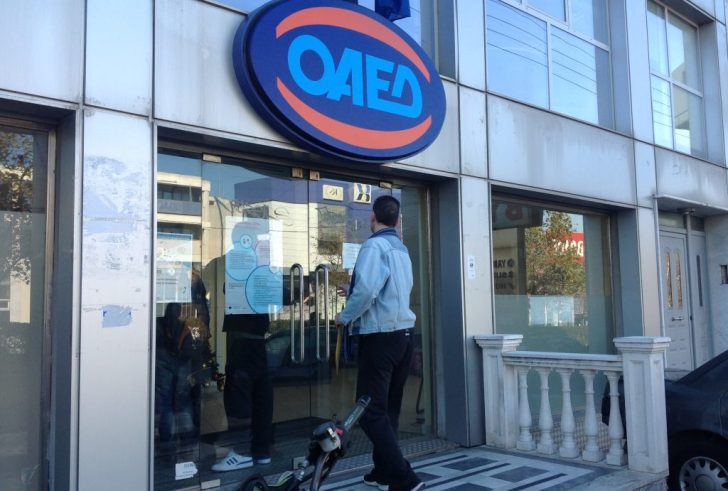 Voucher ανέργων πτυχιούχων του ΟΑΕΔ 30 – 45: Από σήμερα η ενεργοποίηση των επιταγών