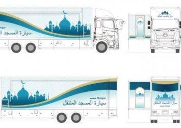 Ολυμπιακοί Αγώνες: Κινητό τζαμί στην καρότσα φορτηγού για την προσευχή των μουσουλμάνων