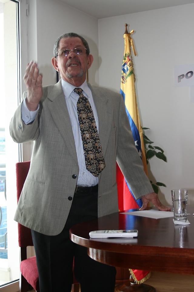 Primer Secretario Félix Cedillo (foto de archivo)