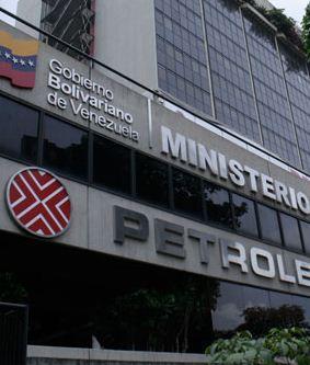 Fachada del edificio sede principal de Petróleos de Venezuela, en Caracas