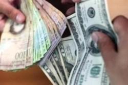 Dólares a Bolívares