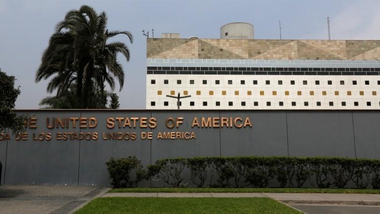 Edificio de la Embajada de EEUU en Lima.