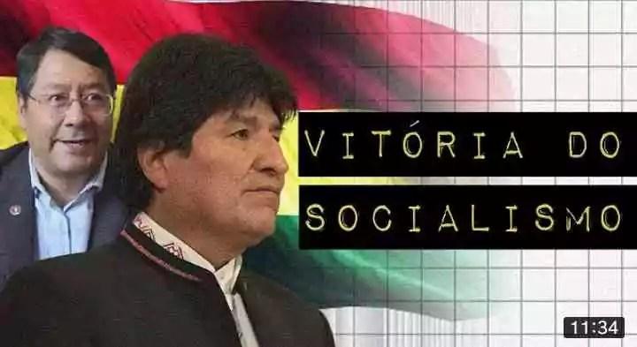 Vídeo: Vitória do Socialismo. Por Meteoro.doc