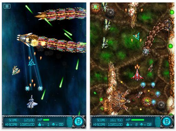 Super Laser Screenshot