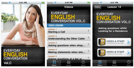 Everyday English Vol. C Screenshots iPhone