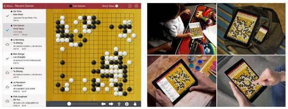 150.000 der besten Go-Partien weltweit findest Du in der App Go Game World für iPhone und iPad