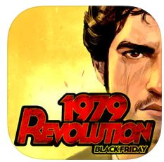 1979 Revolution Icon