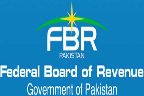 FBR surpasses target, collects Rs.1688 bln revenues in 5 months