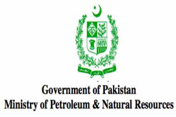 Govt releases 91.6% of funds allocated under PSDP for petroleum projects