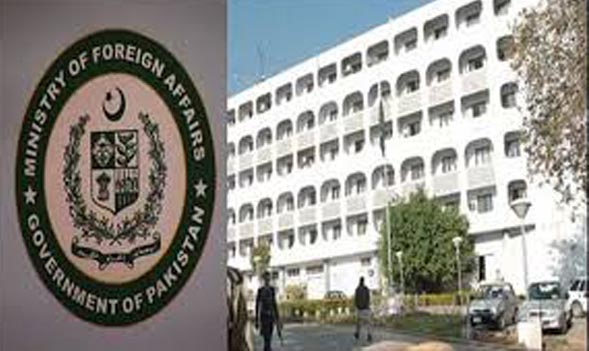 Pakistan rejects baseless and misleading assertions made by Indian Minister: FO Spokesperson