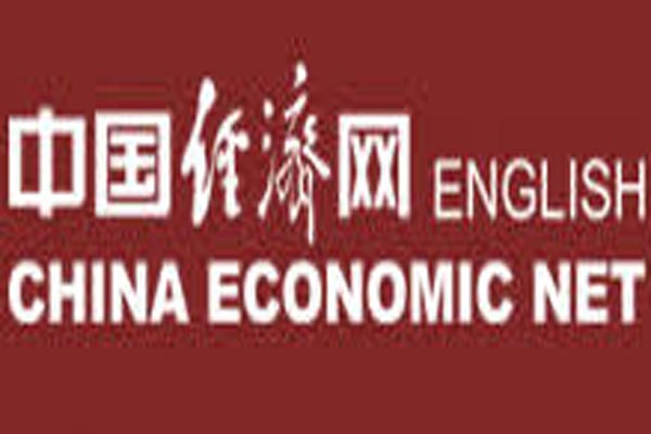 China Economic Net