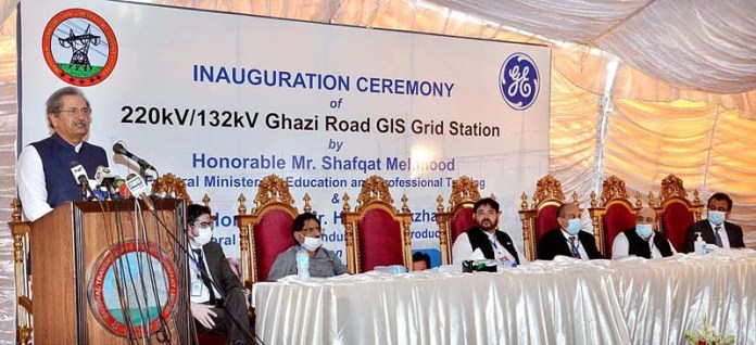 LAHORE: August 24 - Federal Minister for Education & Professional Training Shafqat Mahmood addressing after inauguration of 220 KV Grid Station at NTDC Ghazi Road. APP