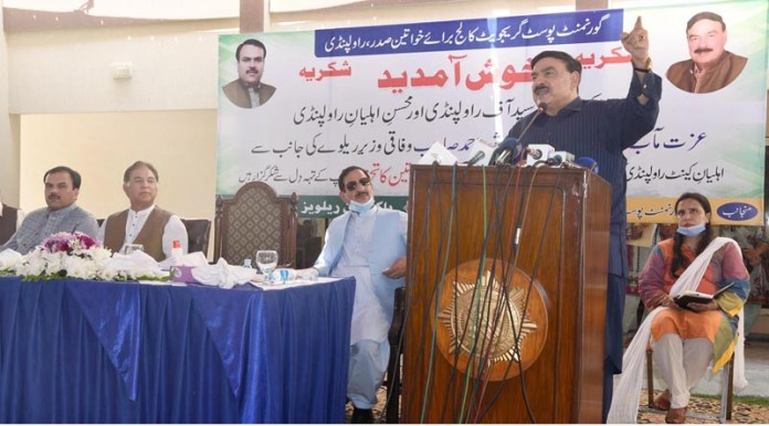 RAWALPINDI: August 21 - Federal Minister for Railways Sheikh Rashid Ahmed addressing Inaugural Ceremony of Govt Post Graduate College for Women Railway Station Road Sadder. APP photo by Javed Qureshi