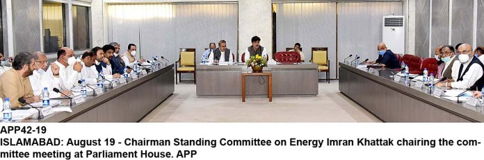ISLAMABAD: August 19 - Chairman Standing Committee on Energy Imran Khattak chairing the committee meeting at Parliament House. APP