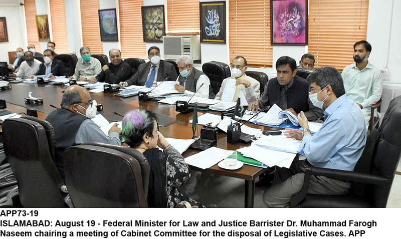 ISLAMABAD: August 19 - Federal Minister for Law and Justice Barrister Dr. Muhammad Farogh Naseem chairing a meeting of Cabinet Committee for the disposal of Legislative Cases. APP
