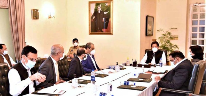 ISLAMABAD: August 26 - Prime Minister Imran Khan chairs meeting regarding provision of subsidy on essential items for the poor and low-income families. APP