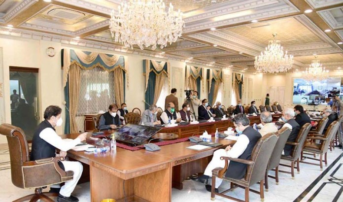 ISLAMABAD: August 26 – Prime Minister Imran Khan chairs meeting regarding price control measures. APP