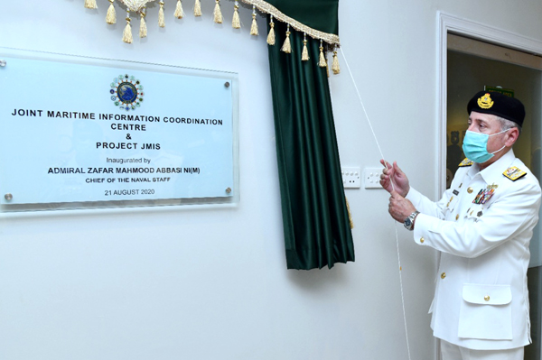 Naval Chief inaugurates new Joint Maritime Information Coordination Center
