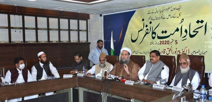 FAISALABAD: September 05 - Federal Minister for Religious Affairs Pir Noorul Haq Qadri addressing Ittehad-e-Ummat conference at Faisalabad Chamber of Commerce and Industry (FCCI). APP photo by Tasawar Abbas