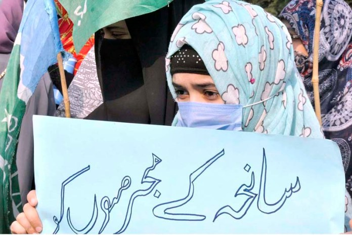 ISLAMABAD: September 11 - Women activists of Jamaat-e-Islami holding a protest demonstration in connection with Motorway incident in front of National Press Club. APP photo by Saleem Rana