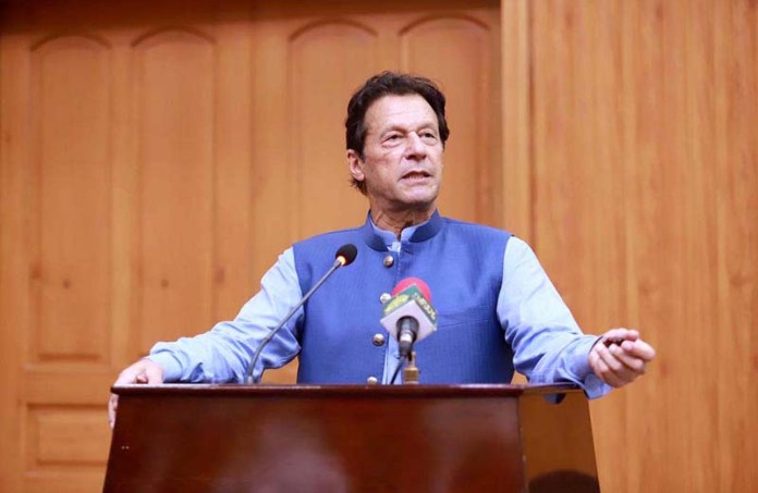 Promotion of IT, connectivity vital for country's progress: PM
