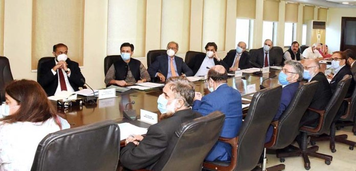 ISLAMABAD: September 24 - Adviser to the Prime Minister on Finance and Revenue, Dr. Abdul Hafeez Shaikh chairing 16th Meeting of the National Executive Committee (NEC) on Anti-Money Laundering. APP