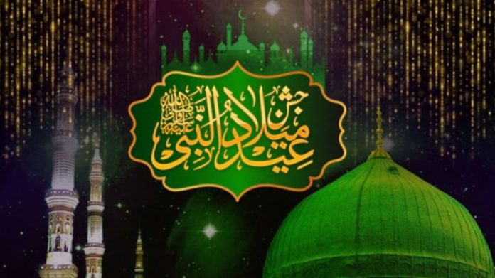 45th Int'l Rehmat-ul-Lil-Aalamin (PBUH) Conference on Friday