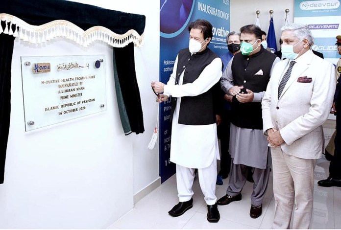 ISLAMABAD: October 16 – Prime Minister Imran Khan inaugurating N-Ovative Health Technologies Facility at National University of Science and Technology (NUST). APP