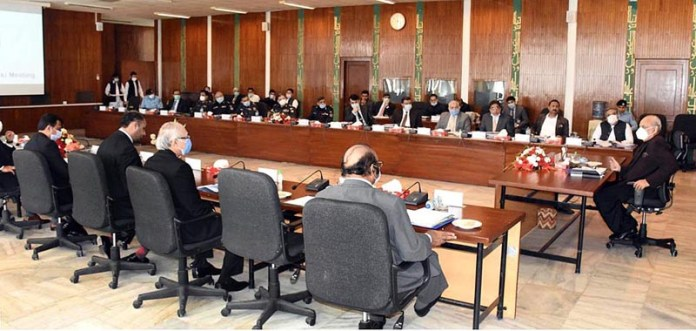 ISLAMABAD: October 15 - Interior Minister Brig (R) Ijaz Ahmad Shah chairing the Board of Governors meeting of NACTA. APP