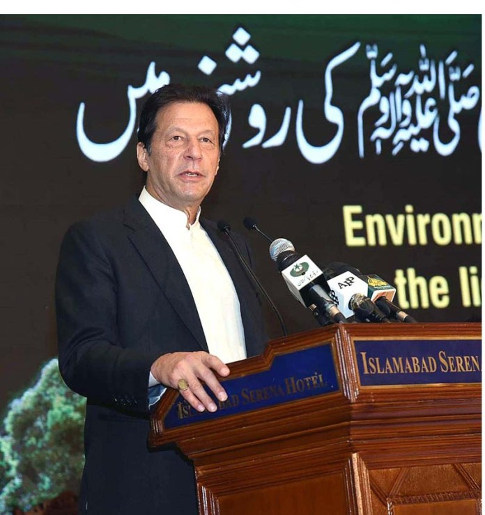 ISLAMABAD: October 30 - Prime minister Imran Khan addressing at National Rehmat-ul-Alameen Conference. APP