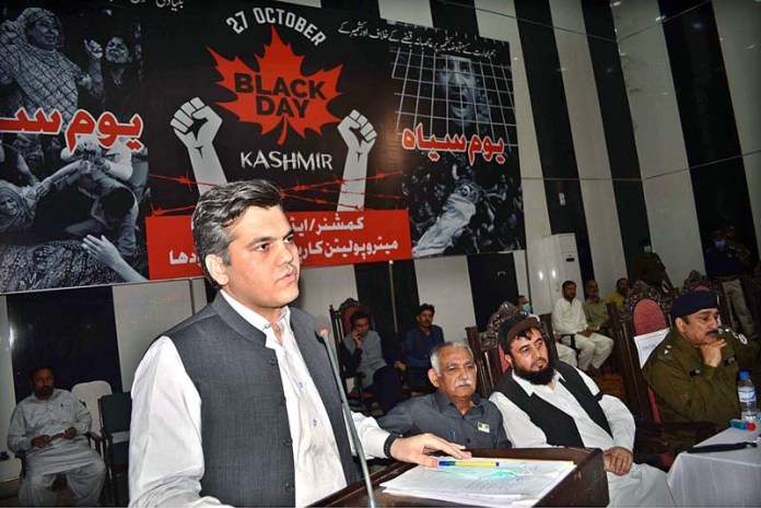 SARGODHA: October 27 - DC Sargodha Abdullah Nayer Shaikh addressing during function organized by District Government to mark Kashmir Black Day to express solidarity with the Kashmiri. APP photo by Hassan Mahmood